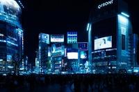 【東京都の治安ランキング】徹底調査!足立区の順位は!?2019年版